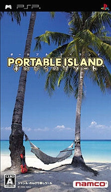 Image for Portable Island: Tenohira Resort