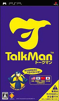 Image 1 for Talkman