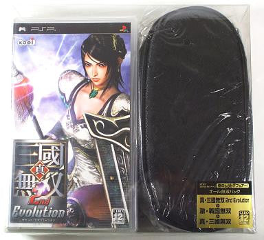 Image 1 for All Musou Pack