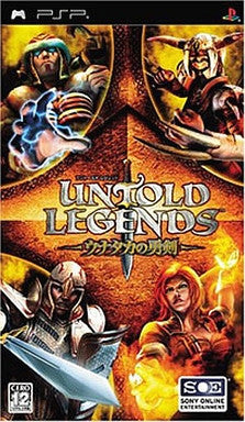 Image 1 for Untold Legends: Brotherhood of the Blade