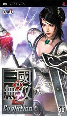 Image for Shin Sangoku Musou 2nd Evolution