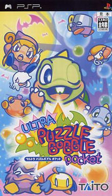 Image 1 for Ultra Puzzle Bobble Pocket