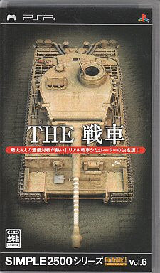 Simple 2500 Series Portable Vol. 6: The Tank