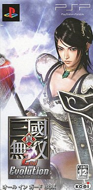 Image for Shin Sangoku Musou 2nd Evolution [All in Guard Box]