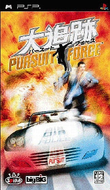 Image for Pursuit Force