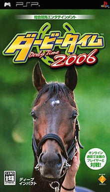 Image for Derby Time 2006