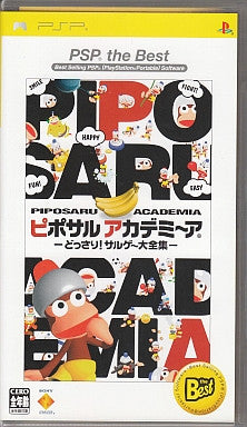 Image for Piposaru Academia: Dossari Sarugee Daizenshu (PSP the Best)