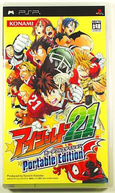 Image for Eyeshield 21 Portable Edition