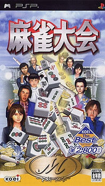 Image for Mahjong Taikai (Koei the Best)
