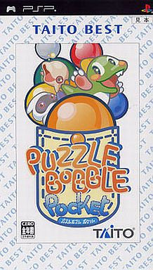 Image 1 for Puzzle Bobble Pocket (Taito Best)
