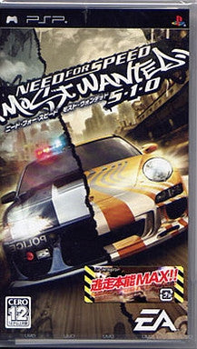 Image 1 for Need for Speed Most Wanted 5-1-0