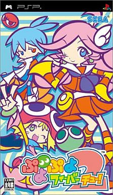 Image for Puyo Pop Fever 2