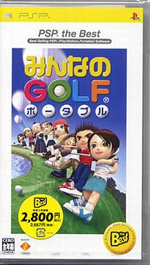 Image for Hot Shots Golf