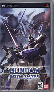 Image for Gundam Battle Tactics