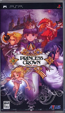 Image 1 for Princess Crown