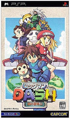 Image for Rockman Dash: Hagane no Boukenshin