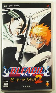 Image for Bleach: Heat the Soul 2