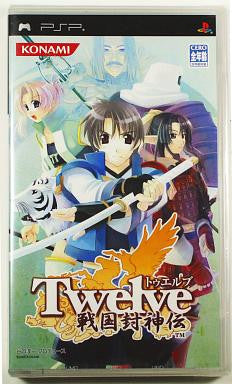 Image for Twelve: Sengoku Fuushinden