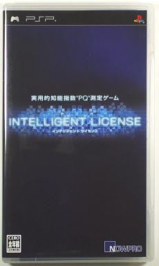 Image 1 for Intelligent License
