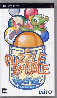 Image 1 for Puzzle Bobble Pocket