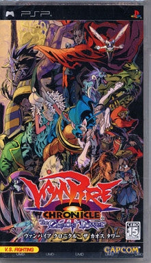 Image for Vampire Chronicle: The Chaos Tower