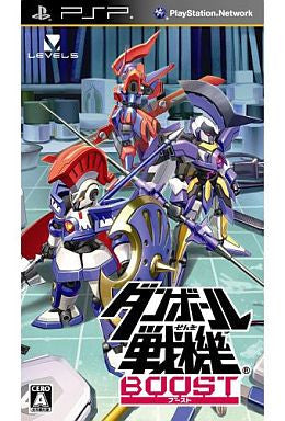 Image for Danball Senki Boost