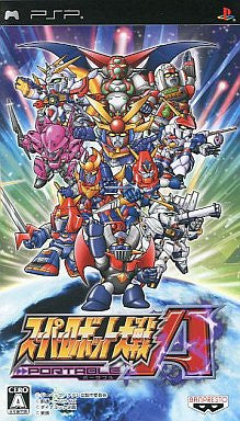 Image 1 for Super Robot Taisen A Portable