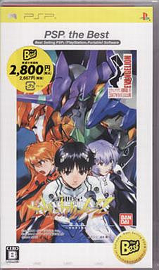Image 1 for Neon Genesis Evangelion 2: Tsukurareshi Sekai - Another Cases (PSP the Best)