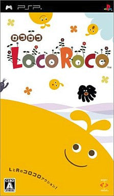 Image for LocoRoco (PSP the Best)