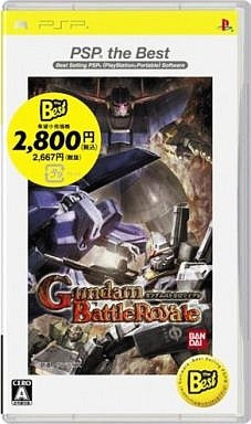 Image 1 for Gundam Battle Royale (PSP the Best)