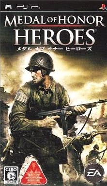 Image for Medal of Honor Heroes