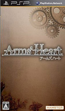 Image for Arms' Heart