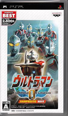 Image for Ultraman Fighting Evolution 0 (Banpresto Best)