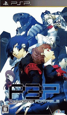 Image 1 for Persona 3 Portable