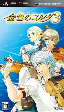 Image 1 for Kiniro no Corda 3