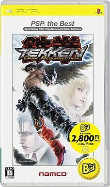 Image 1 for Tekken Dark Resurrection (PSP the Best)