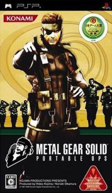 Image for Metal Gear Solid Portable Ops