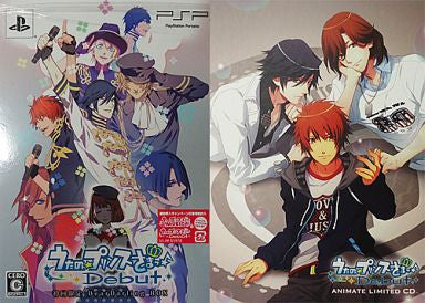 Image for Uta no * Prince-Sama: Debut [Limited Edition Dear Darling Box]