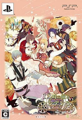Image for 12-Ji no Kane to Cinderella: Halloween Wedding [Deluxe Edition]