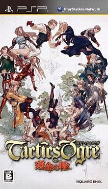 Image for Tactics Ogre: Unmei no Wa