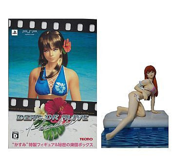 Image for Dead or Alive Paradise [Kasumi Special Figure Box]