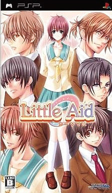 Image for Little Aid Portable