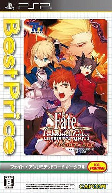 Image for Fate/Unlimited Codes Portable (Best Price!)