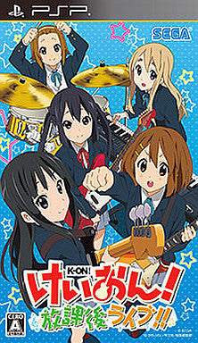 Image 1 for K-On! Houkago Live!!