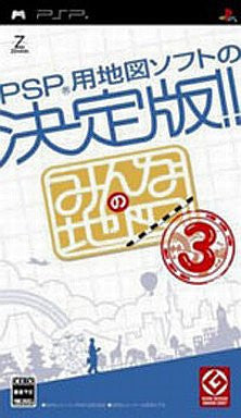Image 1 for Minna no Map 3