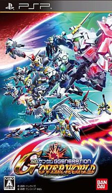 Image 1 for SD Gundam G Generation Overworld