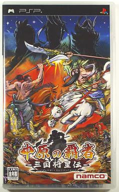 Image 1 for Nakahara no Hasha: Sangoku Shouseiden