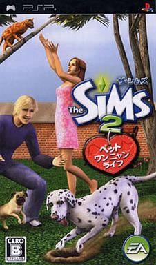 Image for The Sims 2: Pet Wan Nyan Life