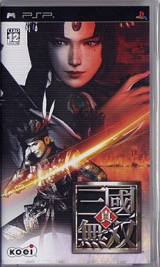 Image for Shin Sangoku Musou / Dynasty Warriors
