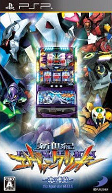 Image for Hisshou Pachinko * Pachi-Slot Kouryaku Series Portable Vol. 1: Shinseiki Evangelion - Tamashii no Kiseki
